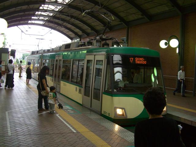 Let's Take a Trip to Tokyo