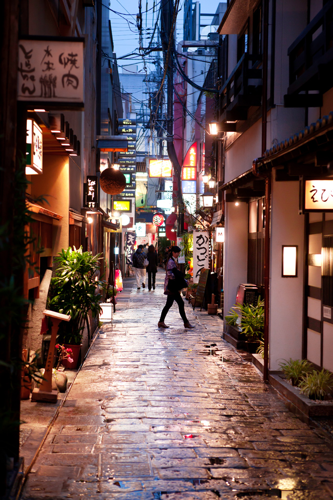 Let's Take a Traditional City Break